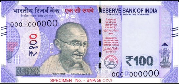 New Rs. 100 notes