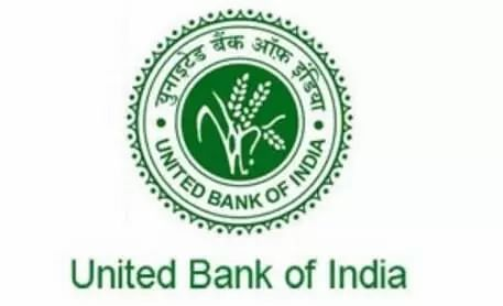 United Bank of India Two wheeler Loan