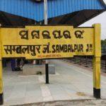 used car loan sambalpur