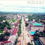 Used Car Loan Hojai