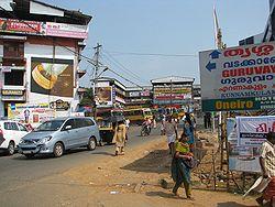 Personal Loan Kunnamkulam