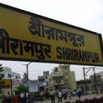 Used Car Loan Shrirampur