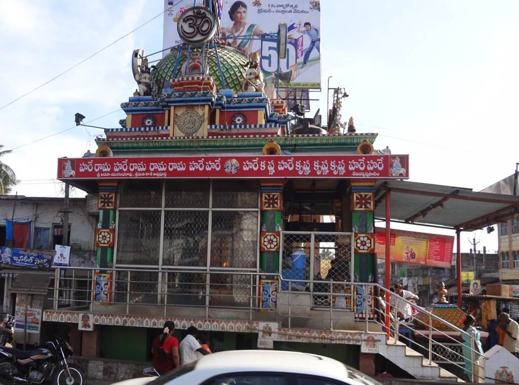 Personal Loan in Hanuman Junction