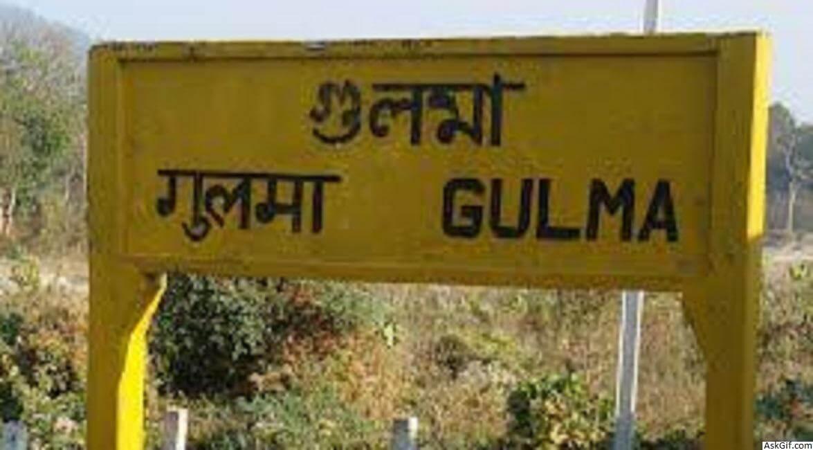 Gold loan gumla