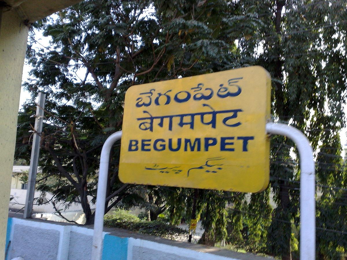 gold loan Begumpet