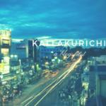 used car loan Kallakkurichi