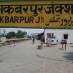 Used Car Loan Akbarpur