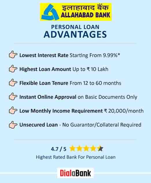 Allahabad Bank Personal Loan