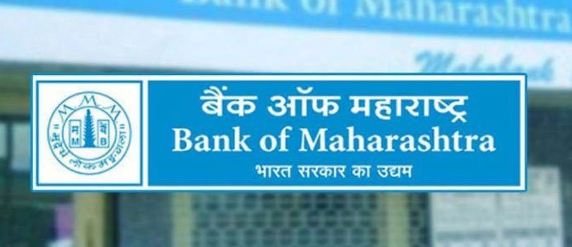 bank of Maharashtra home loan