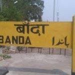 Used Car Loan Banda