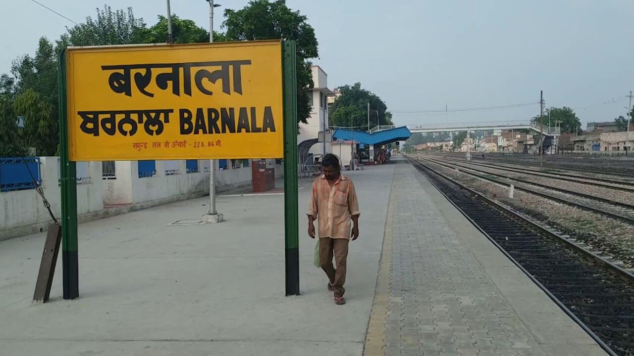 Gold Loan Barnala