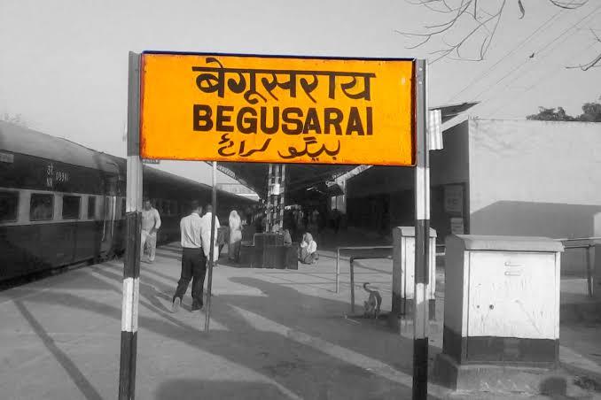 Gold loan Begusarai