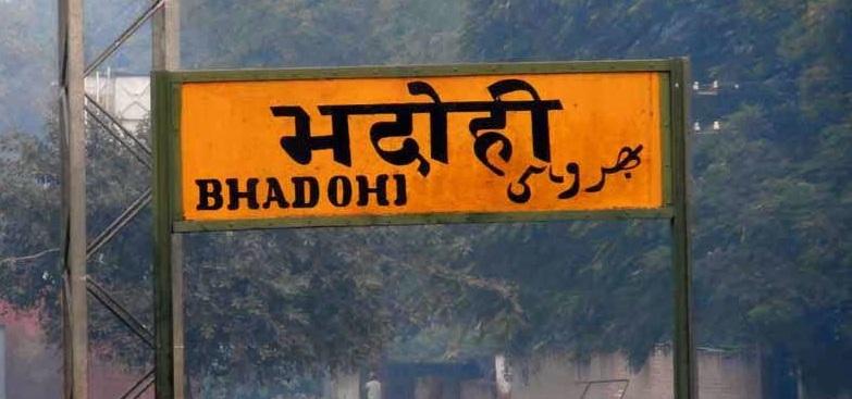Gold Loan Bhadohi