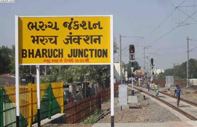 gold loan bharuch