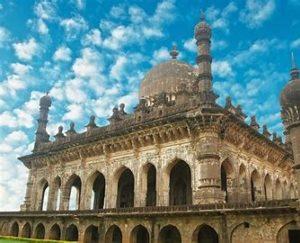 Gold Loan Bijapur