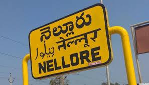 Car loan Nellore