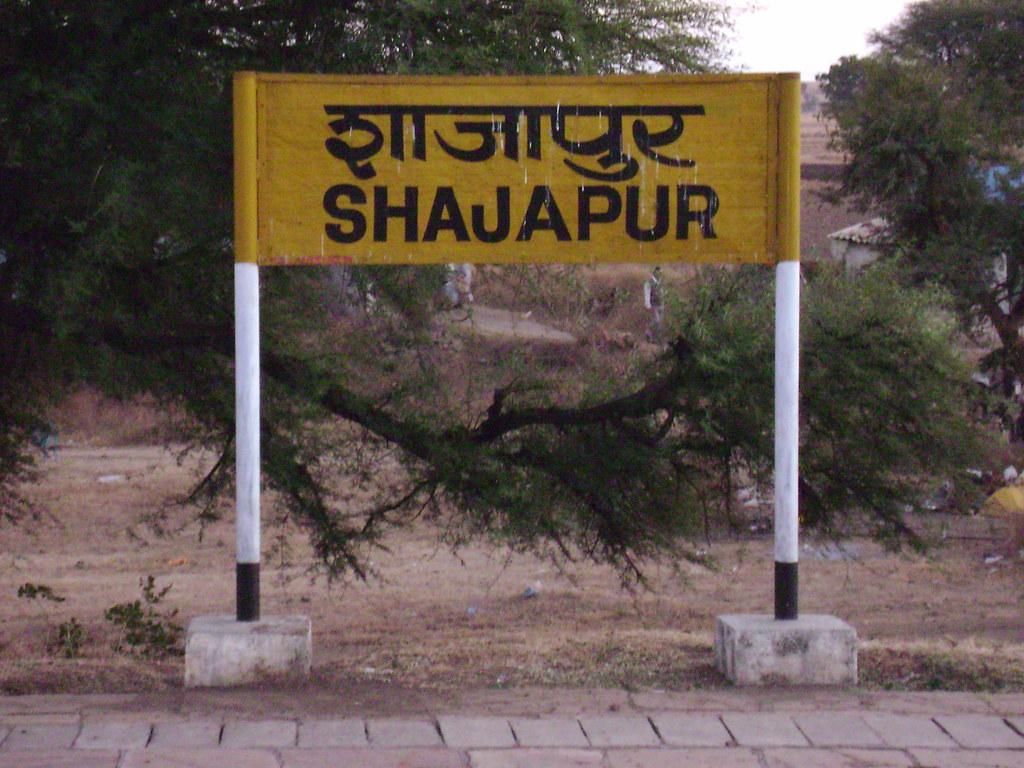gold loan Shajapur