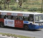 Used Car Loan Hayatnagar