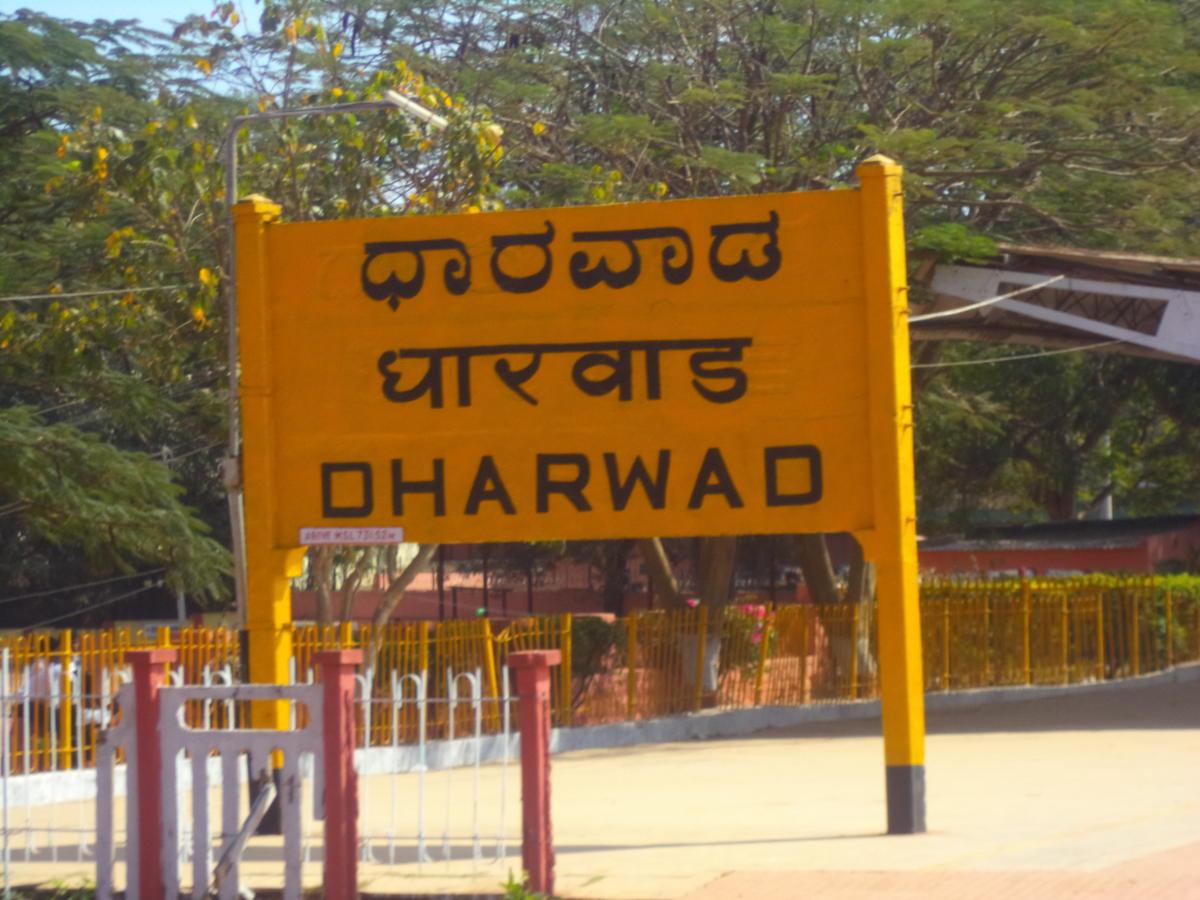Car Loan Dharwad