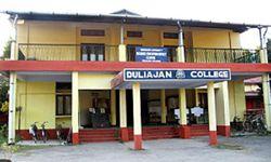 Gold loan Duliajan