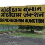 Used Car Loan Gandhidham