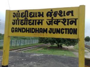 Gold Rate in Gandhidham