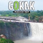 Used Car Loan Gokak