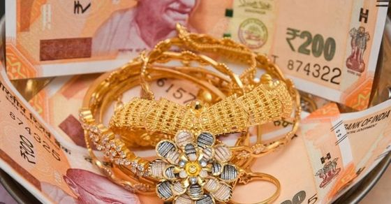 HDFC Gold Loan at 8.95% Interest Rate | Highest Gold Loan Per Gram ₹ 4,621