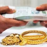 Central Bank of India Gold Loan