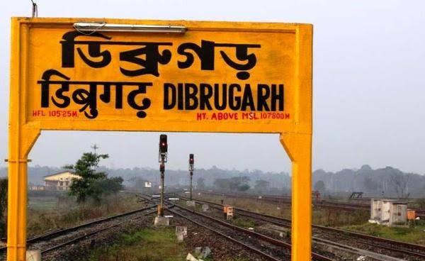 Personal loan Dibrugarh