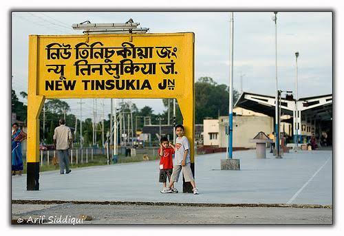 Gold Loan Tinsukia