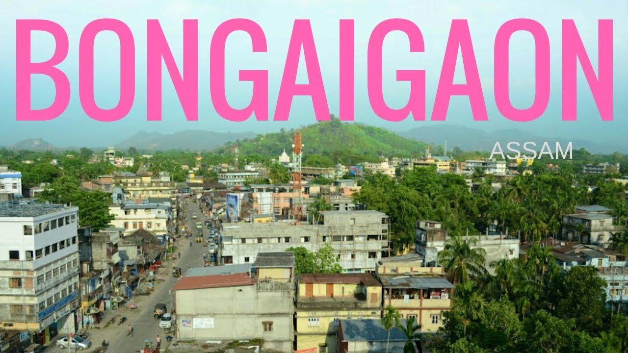 Gold loan bongaigaon