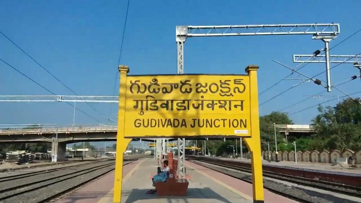 Personal loan Gudivada