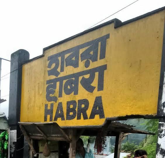 Gold loan Habra