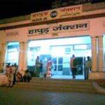Used Car Loan Hapur