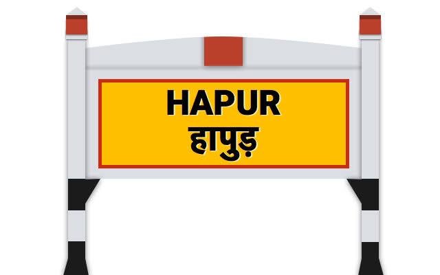 Personal loan Hapur