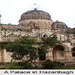 Personal Loan Hazaribagh