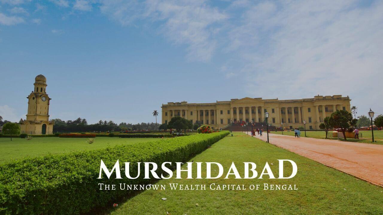 Gold Loan Murshidabad