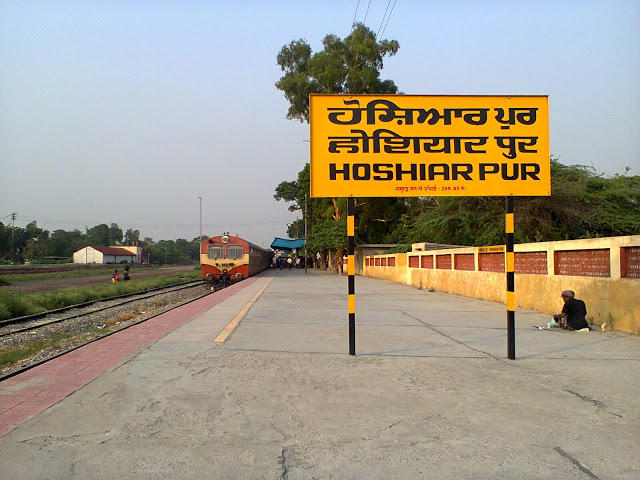 Gold Loan Hoshiarpur