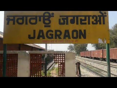 personal loan Jagraon