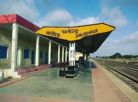 personal loan Jamjodhpur