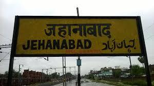 Personal Loan Jehanabad