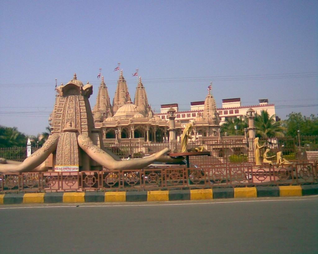 Gold Loan Jetpur