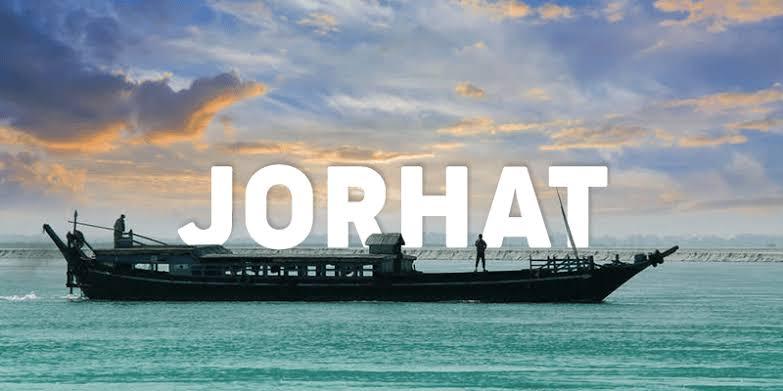Gold loan Jorhat