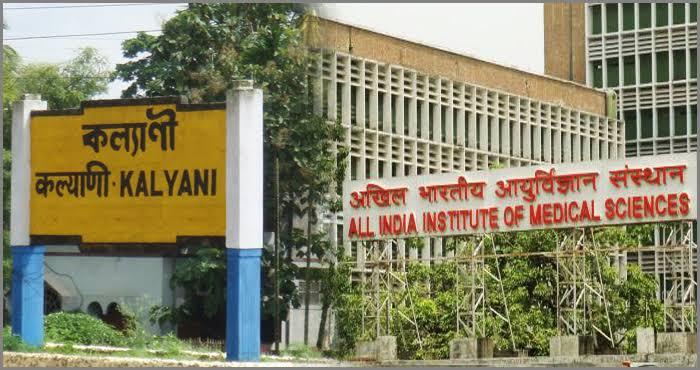 Gold loan Kalyani