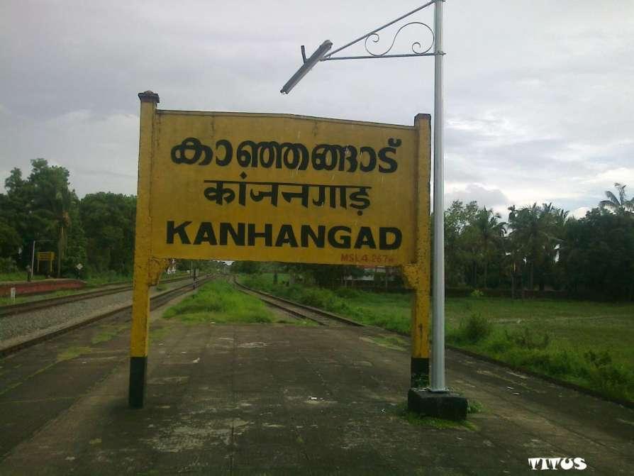 Personal Loan Kanhangad