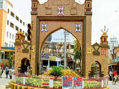 Personal Loan Karimnagar