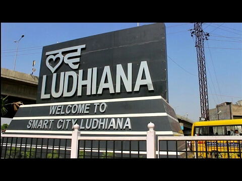 gold loan Ludhiana