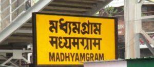 credit card madhyamgram