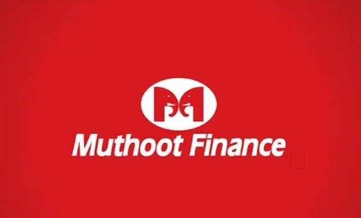Muthoot Finance Personal Loan